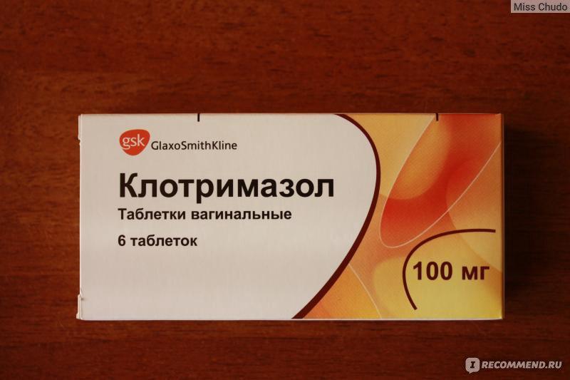 vaginalniy-krem-s-antibiotikom