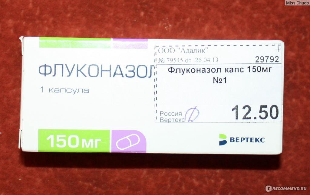 Флюкостат капс 50мг N7≈