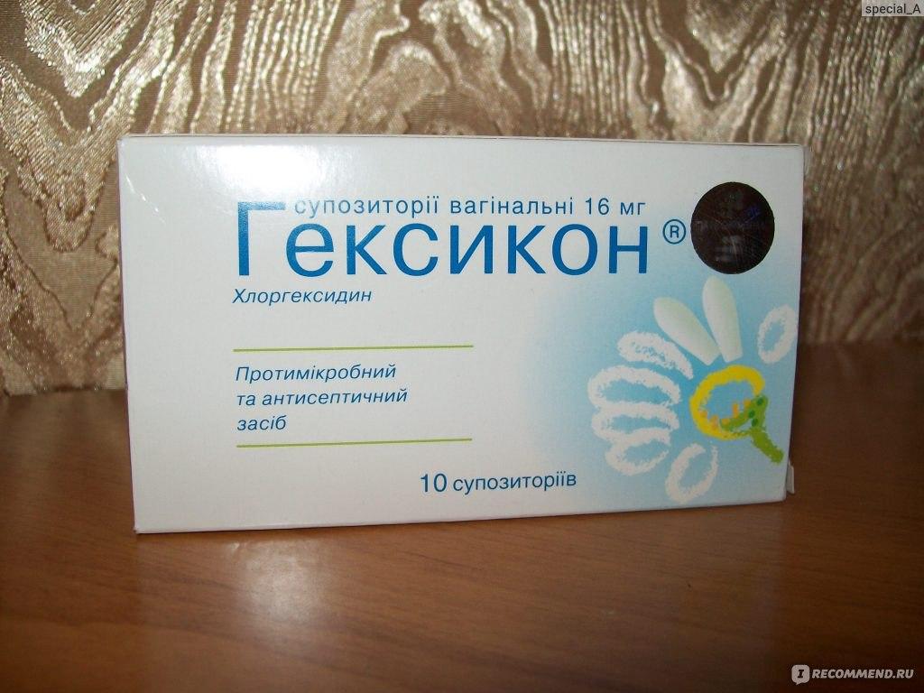 Свечи от простатита - это эффективное лекарственное средство, которое применяют для лечения заболеваний простаты
