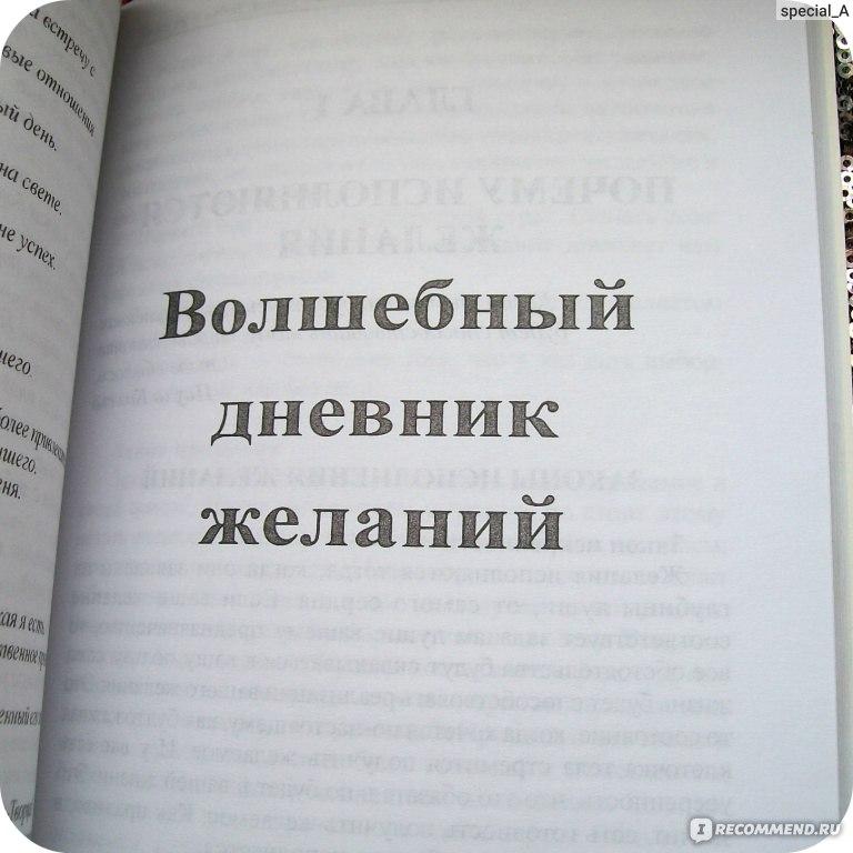 Мураховская маргарита книги скачать бесплатно