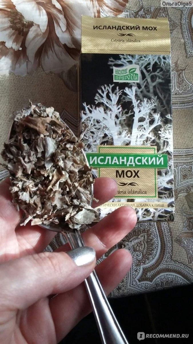 Исландский мох рецепт простатит медаппараты для лечение простатита