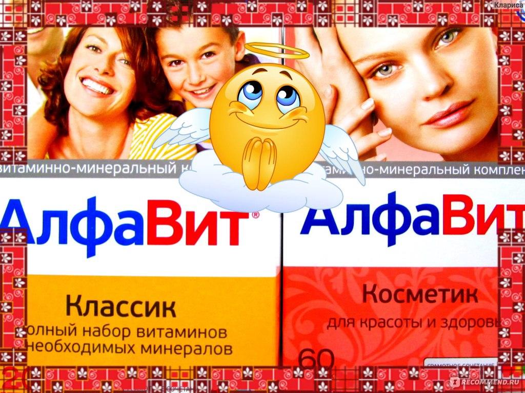 Витамины KRKA Гербион Женьшень  Отзывы покупателей