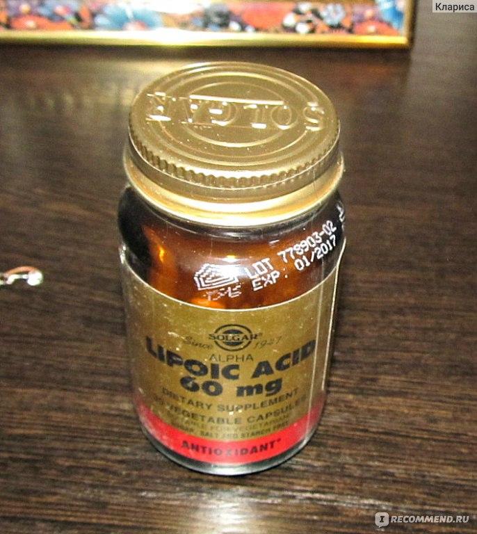 Альфа липоевая кислота при псориазе