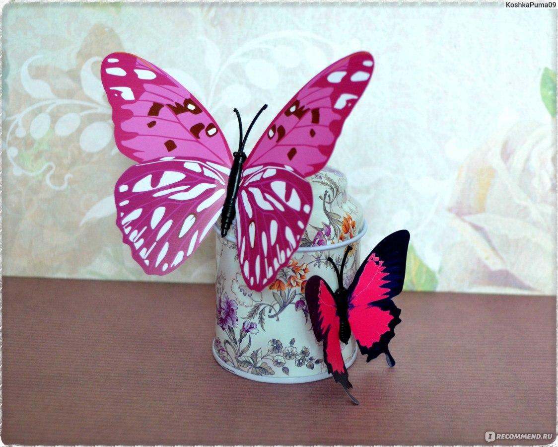 Бабочки своими руками девушками 801