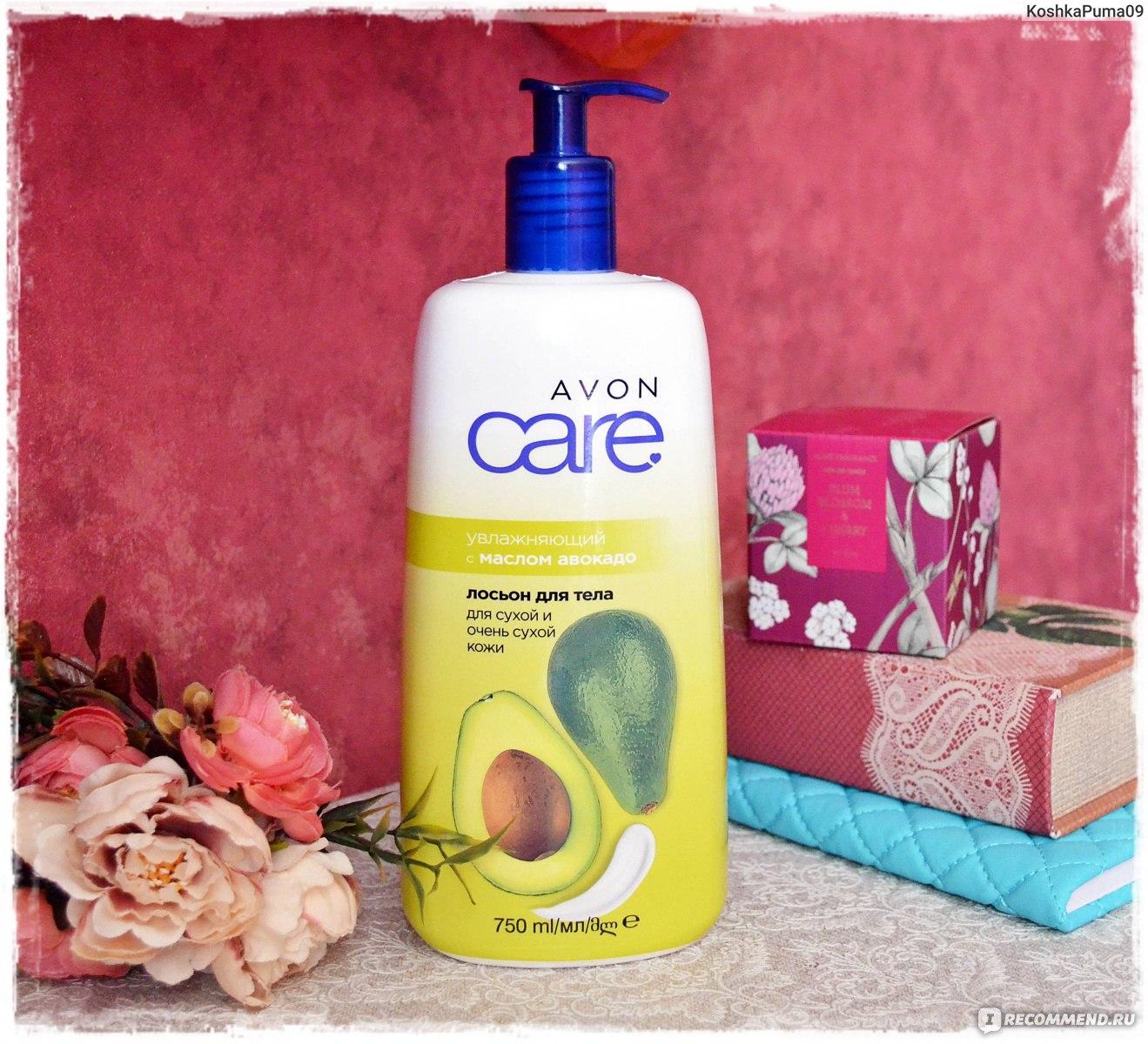 Лосьон для тела avon care парфюмированный спрей для тела эйвон