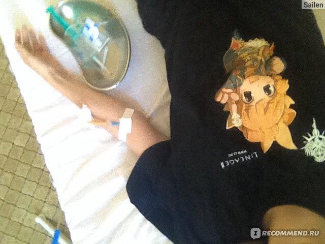 Детская инфекционная больница новороссийск врачи