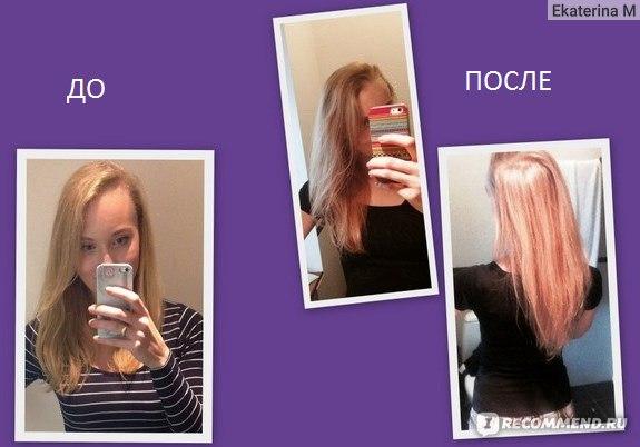 Arkocapil витамины для волос инструкция по применению - фото 5