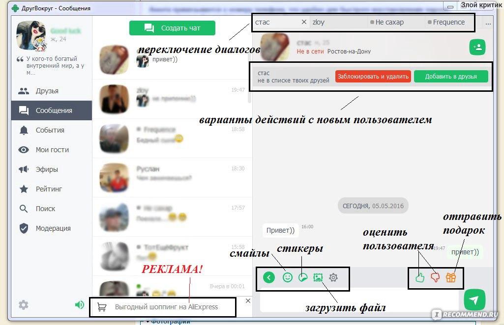 Поздравления на свадьбу на татарском языке в прозе от сестры 56