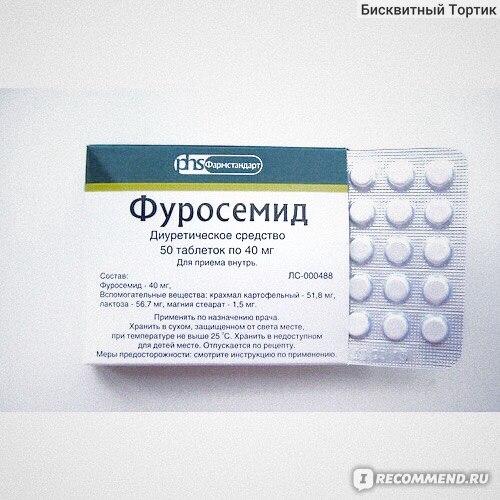 Безопасное мочегонное средство для похудения отзывы