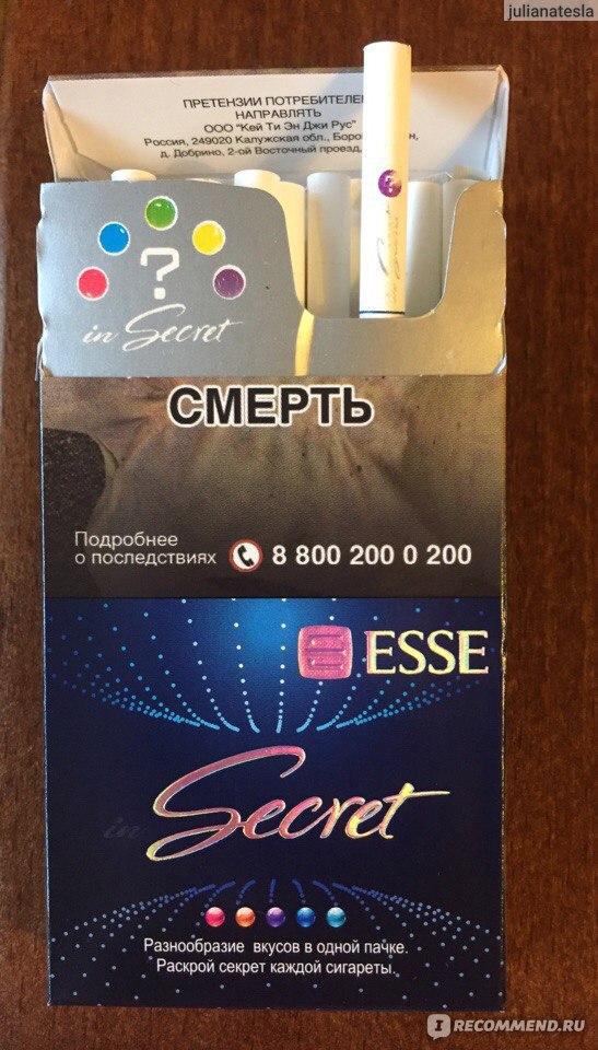 Купить сигареты esse 1 фабрика по производству табачных изделий