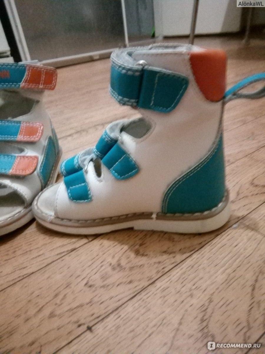 6bfa38cd9 Ортопедическая обувь для детей Ortmann kids Eger 7.29.2 и Etna 7.35.2 фото