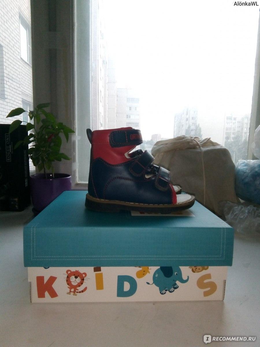 02243ba93 Ортопедическая обувь для детей Ortmann kids Eger 7.29.2 и Etna 7.35 ...