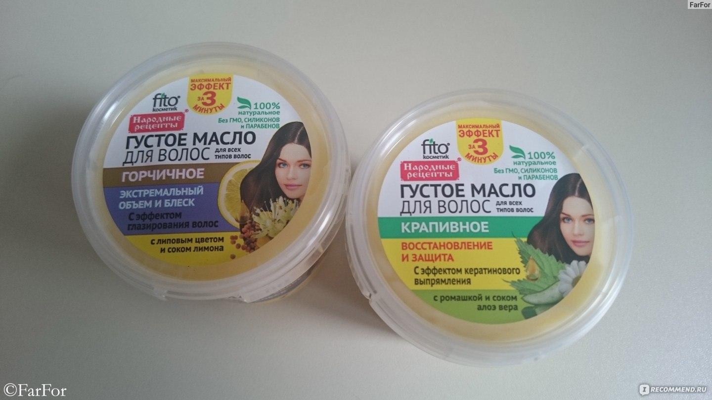 Репейное масло с крапивой для волос эффект