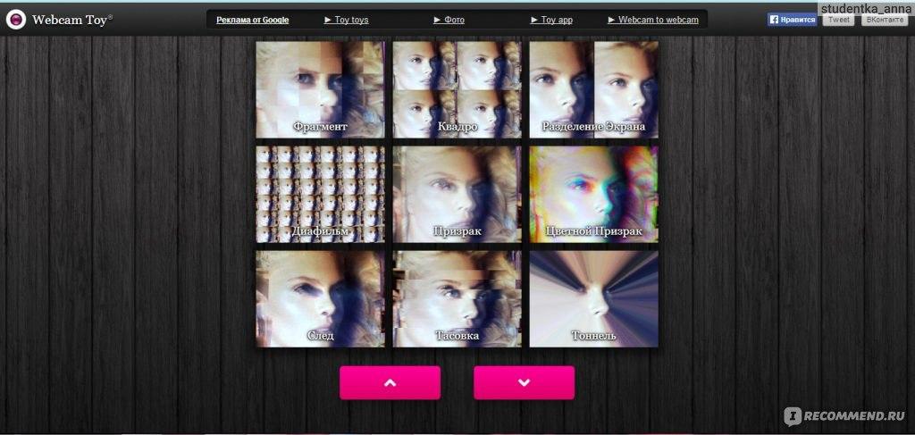 облажался сделать фото с веб камеры фотоавтомат интимными