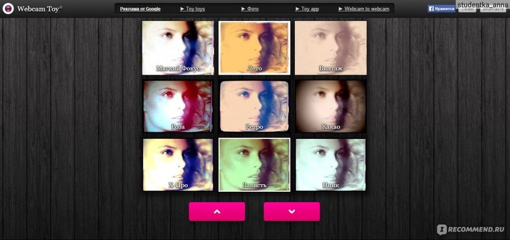 webcamtoy hashtag on Twitter