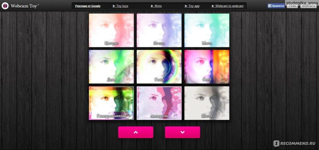 Как сделать фото с веб камере в скайпе 936