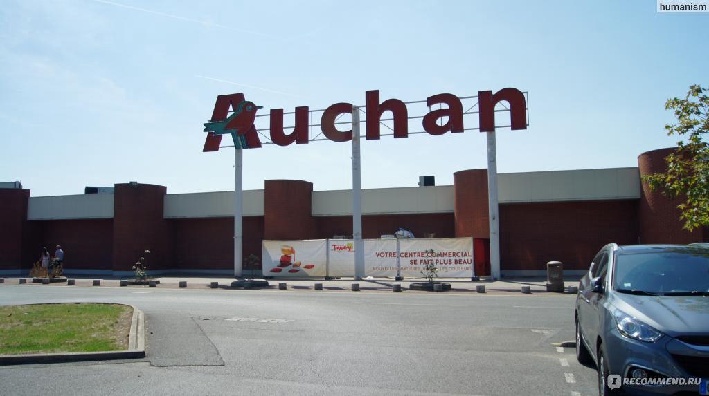 Ашан Auchan Адреса и телефоны всех магазинов