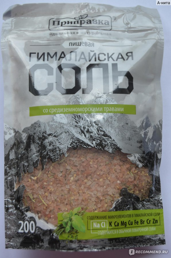 Рецепты блюд с тушенкой говяжьей