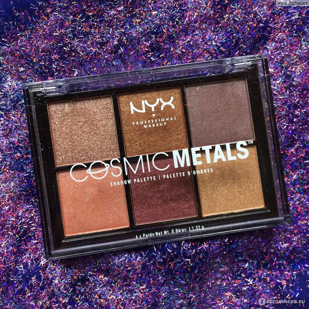 Палетка теней cosmic metals cosmic metals shadow palette