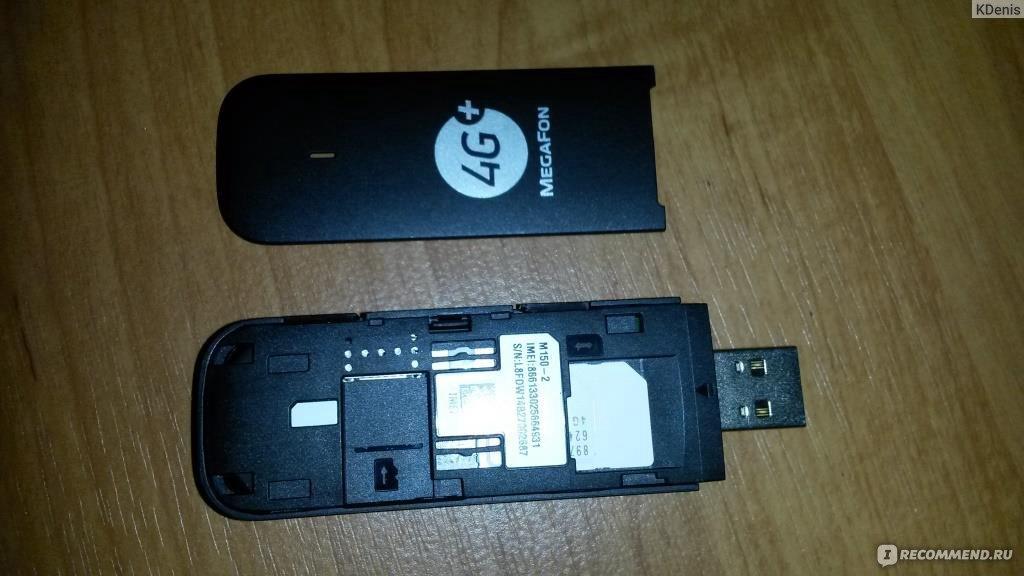 Программу модема 4g мегафон для