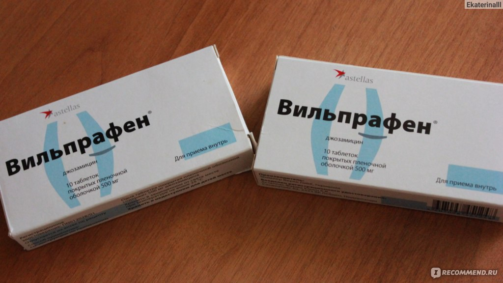 вильпрафен для лечения уреаплазмы у мужчин