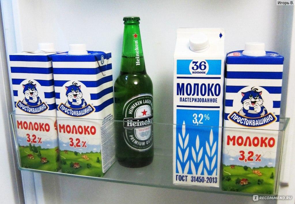 какой компании лучше приобрести молоко