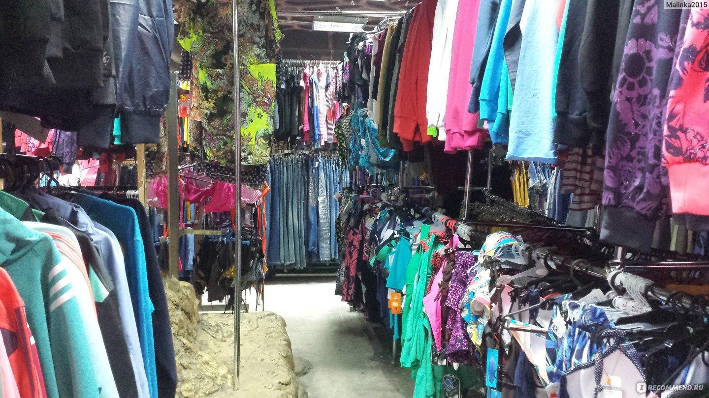 Дешевый Онлайн Магазин Одежды