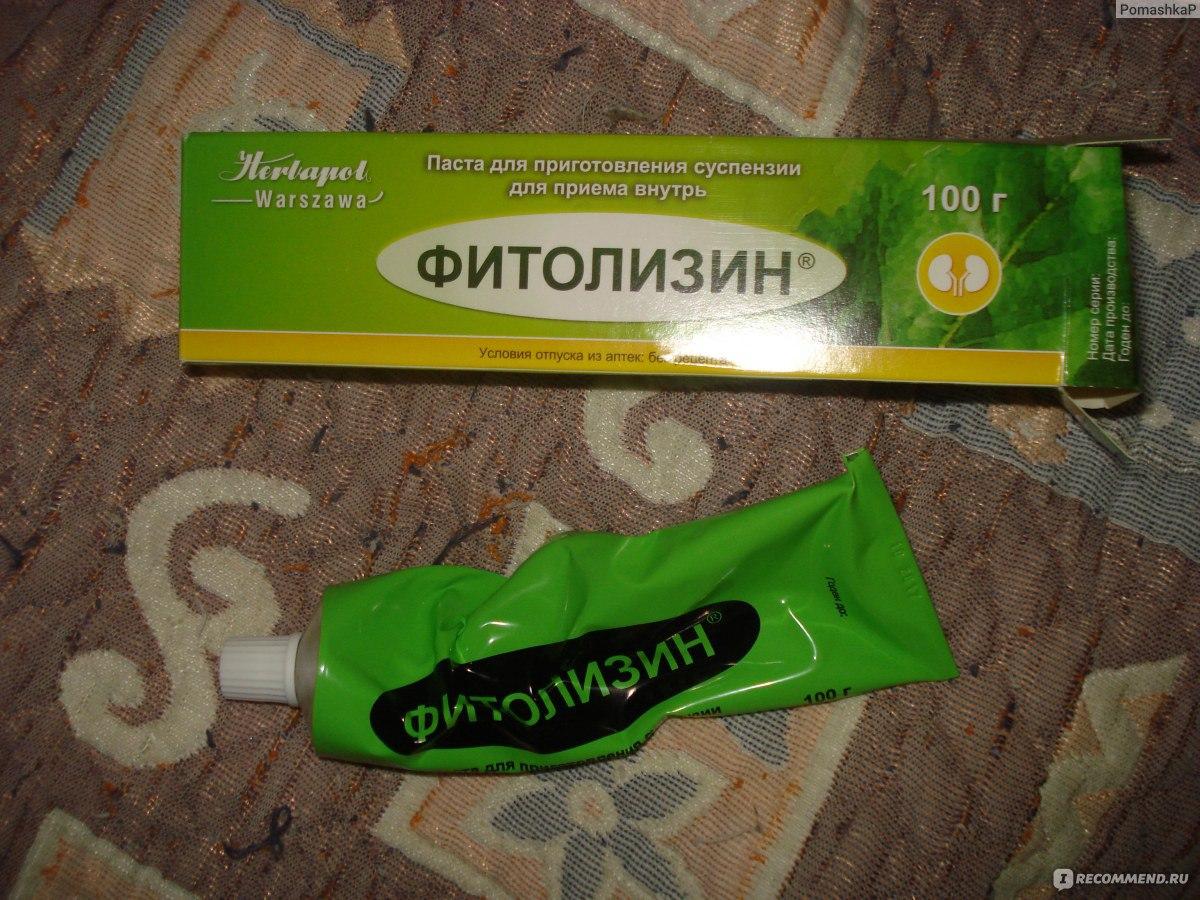 Паста фитолизин от простатита простодин капли от простатита цена в аптеках москвы и московской