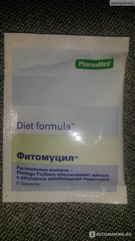 Диет Формула Фитодиурекс Калий Отзывы