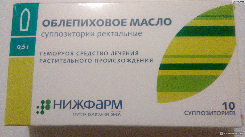 Свечи с облепихой для лечения простатита средство для повышения иммунитета при простатите