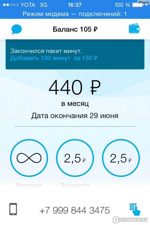 999 что за оператор сотовой связи [PUNIQRANDLINE-(au-dating-names.txt) 55