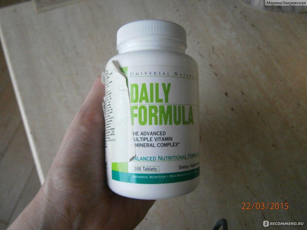 витаминный комплекс для суставов и связок для спортсменов