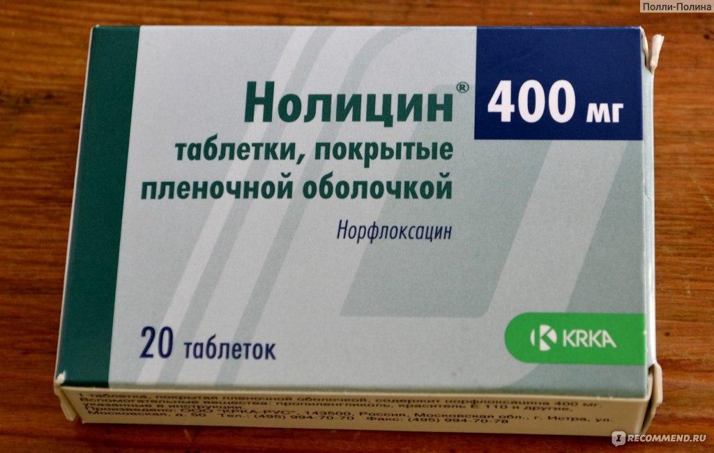 Нолицин при простатите отзывы мужчин кака лечит простатит