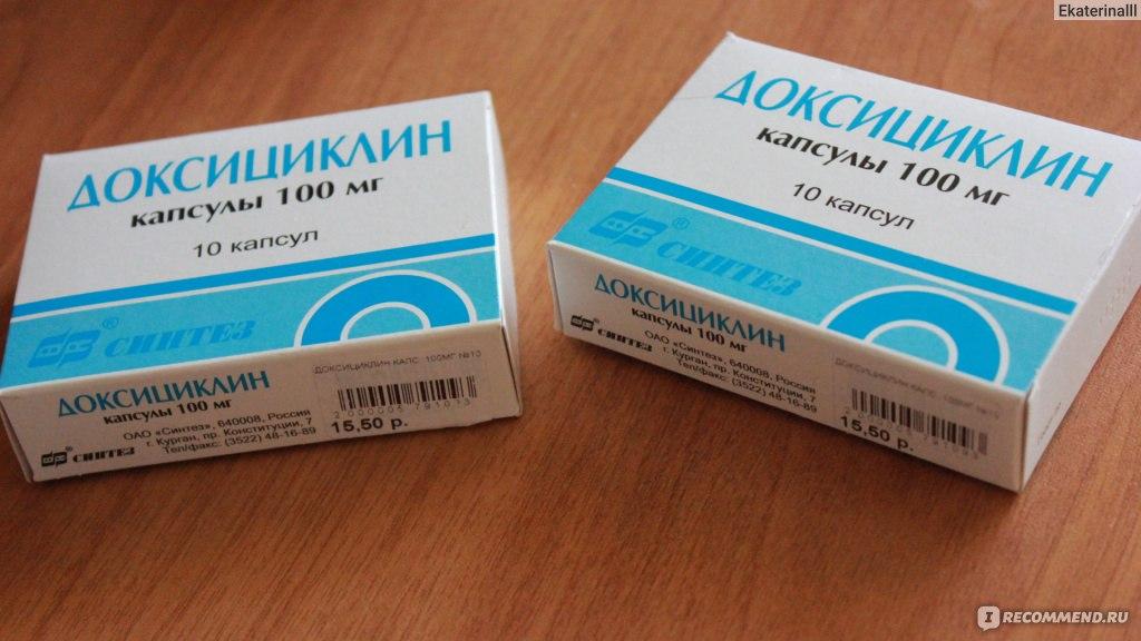 Лучший антибиотик после операции