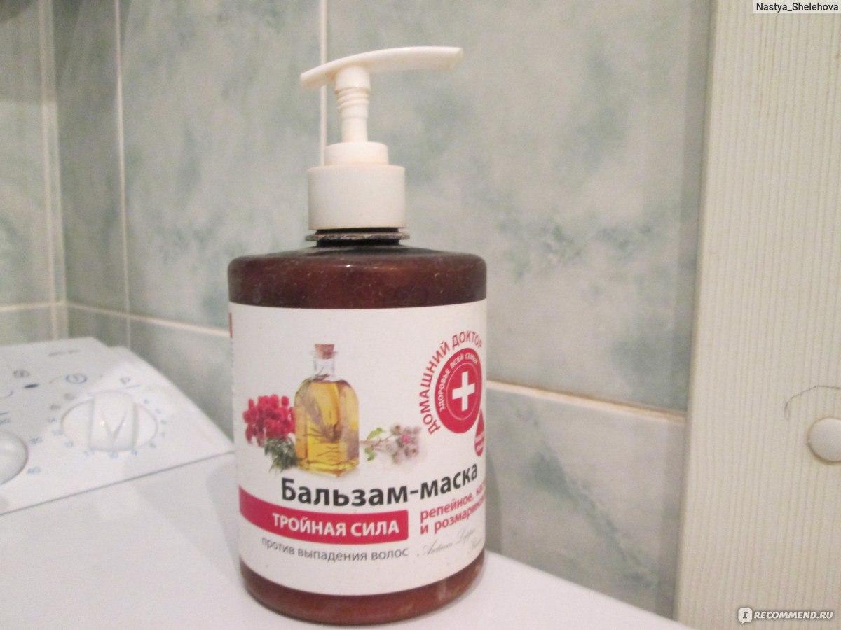 Маска для с волос с льняным маслом в домашних условиях