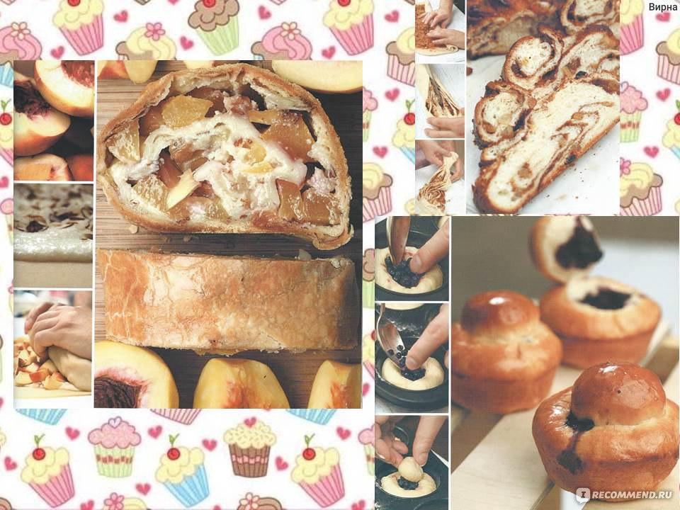 Азу по-татарски рецепт пошагово с фото в