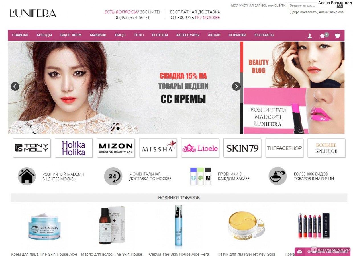 Бьюти магазин корейской косметики