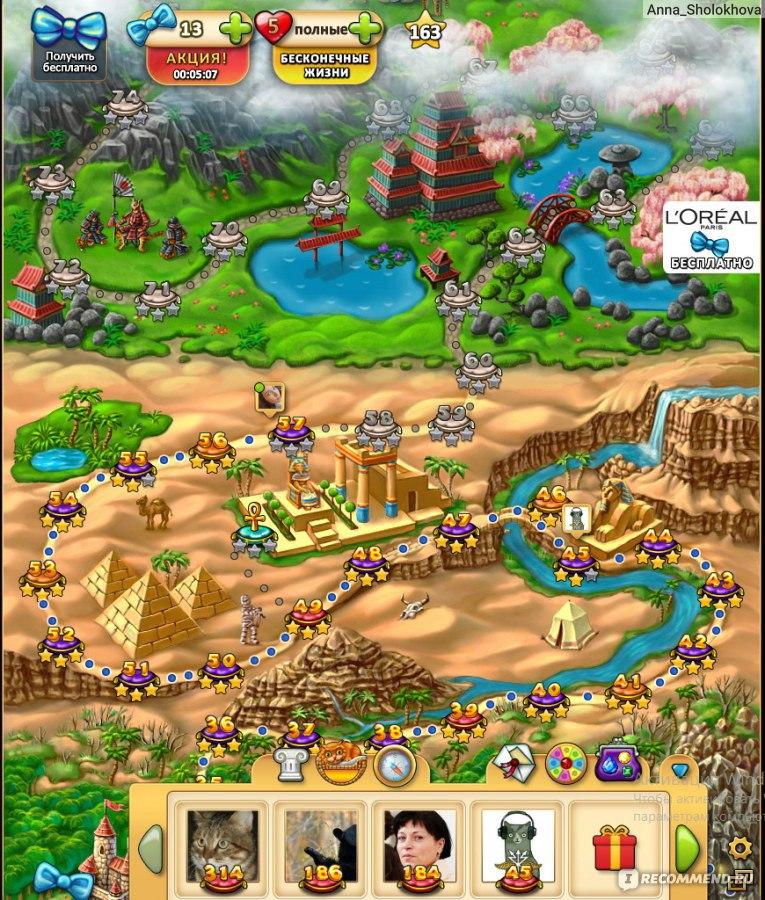 Игра Инди Кот и Клубок Судьбы Играть онлайн бесплатно