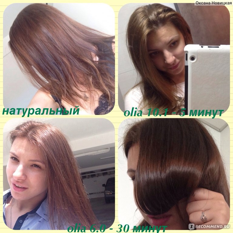 4 способа смыть краску с волос после неудачного окрашивания Модно