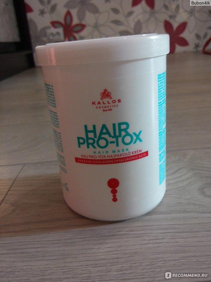 лучшие средства для роста волос аптечные