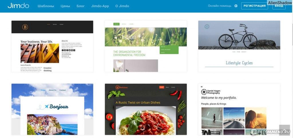 Создание сайтов jimdo создание одностраничных сайтов новосибирск