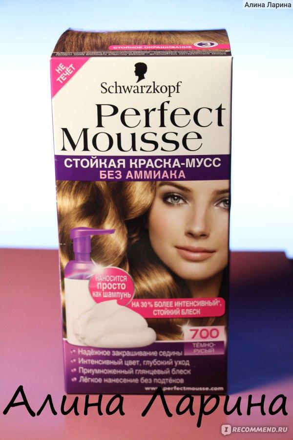 Купите нет краска-мусс для волос perfect mousse, оставьте отзыв об этом продукте на нашем сайте и получите скидку на следующую покупку.