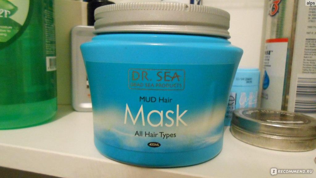Dr sea отзывы маска для волос