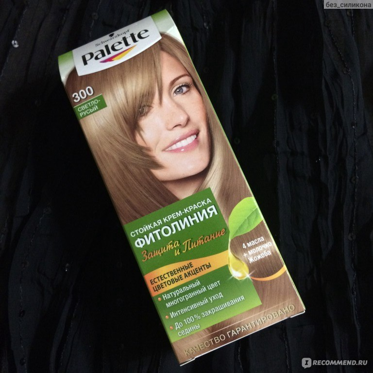 светлые натуральные тона волос фото