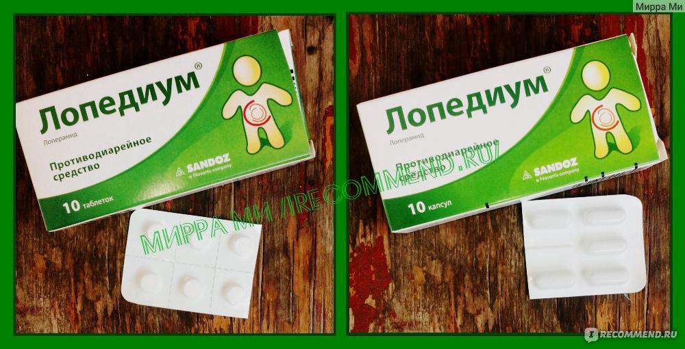 Лопедиум инструкция по применению детям до 3 сборник инструкций.