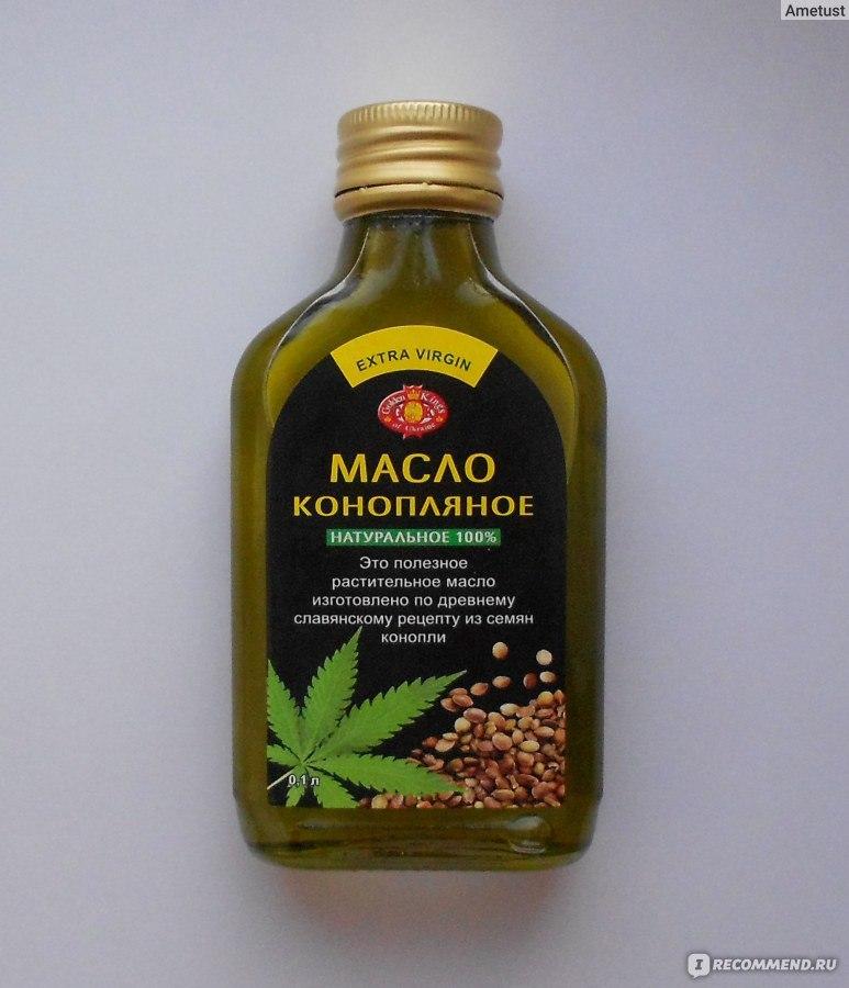 В аптеке конопляное семян как повысить урожай марихуаны