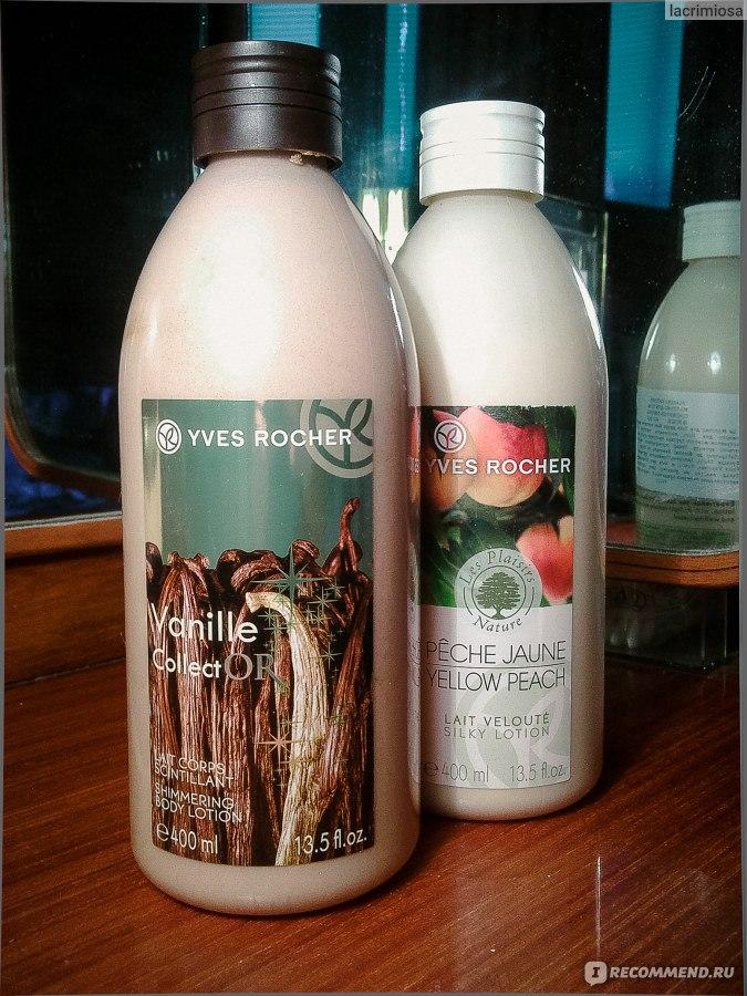 Молочко для тела сароматом ванили