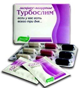 Эвалар Турбослим экспресс-похудение - «Минус 3 кг за 3 дня ...