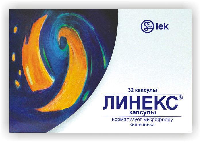БАД Lek Линекс (LINEX).