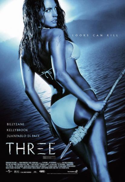 Трое кино секс